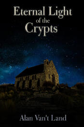 Eternal Light of the Crypts