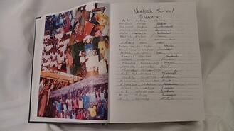 Page of prayer pledges submitted by individuals and families from Ghana, Africa, which his part of  a book of 80,000 people pledging to pray the Rosary daily that was presented to Pope Benedict XVI by the President of Holy Cross Family Ministries,  Father John Phalen, CSC.