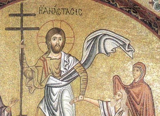 Detail of Hosios Loukas, Greece, 11th century