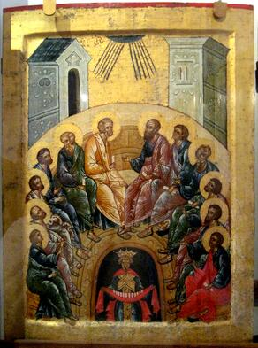 Image of the icon of Pentecost. The Holy Spirit descends upon Mary and the Apostles, who surround the cosmos or the world personified.