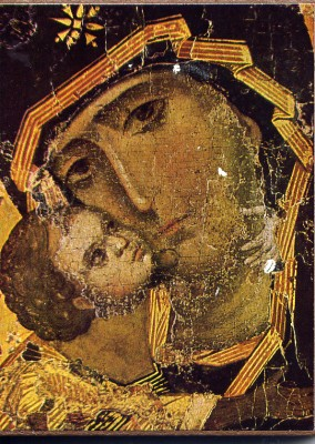 Psalter of Mary app image