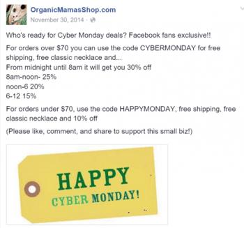 cyber monday sale 2014