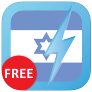 learn-hebrew-icon