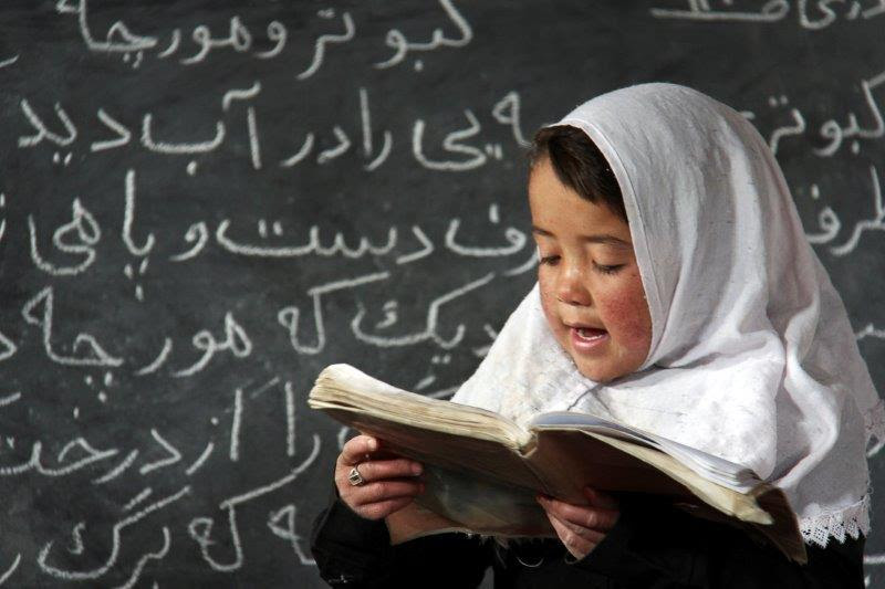 """Educating Girls in Afghanistan"" by Catholic Relief Services for CatholicMom.com"